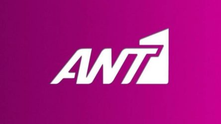 """ΑΝΤ1: Η απάντηση στην ΠΑΕ ΠΑΟΚ για το εξώδικο για """"Ρουκ Ζουκ"""" και… Βουλγαρία"""