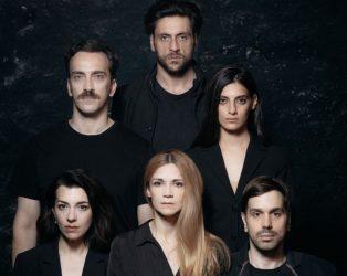 """Η """"Αντιγόνη"""" του Σοφοκλή σε περιοδεία στην Ελλάδα"""