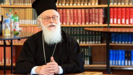 Αρχιεπίσκοπος Αλβανίας Αναστάσιος Αγία Σοφία