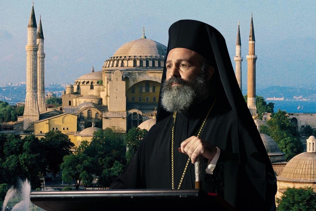 """Αρχιεπισκοπή Αυστραλίας για Αγία Σοφία: """"Είναι ιεροσυλία…"""""""