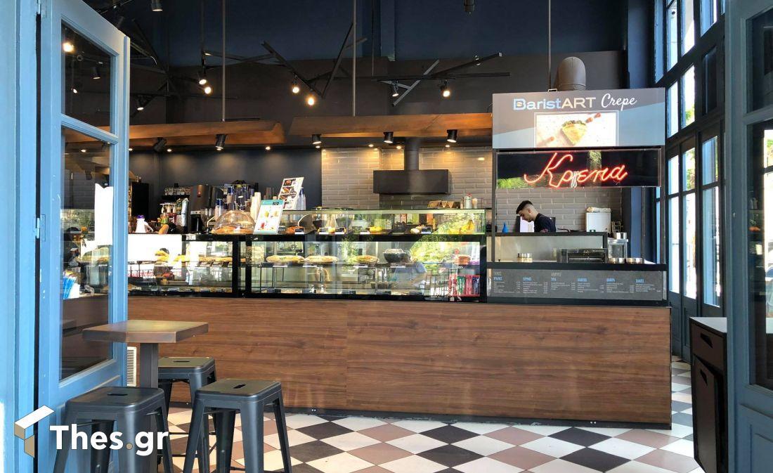 Καφές, ροφήματα και snacks με… άρωμα παράδοσης στο BaristART στου Καφαντάρη (ΒΙΝΤΕΟ & ΦΩΤΟ)