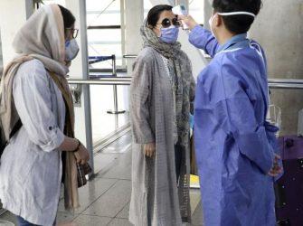 Ιράν: Ρεκόρ θανάτων από την πανδημία του κορονοϊού