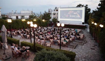 Δήμος Νεάπολης – Συκεών: Αφιέρωμα στον αντιφασιστικό κινηματογράφο