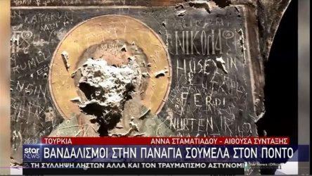 Βανδαλισμοί στην Παναγία Σουμελά στην Τουρκία
