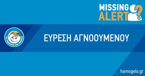 Ελλάδα Κρήτη Αιγάλεω