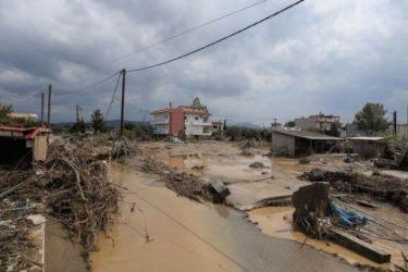 Εύβοια: Εκτακτη οικονομική ενίσχυση σε δύο δήμους