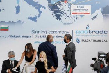 Αλεξανδρούπολη: Σε λειτουργία ο τερματικός σταθμός για το Υγροποιημένο Φυσικό Αέριο