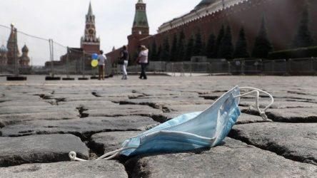 Ρωσία: 8475 νέα κρούσματα κορονοϊού