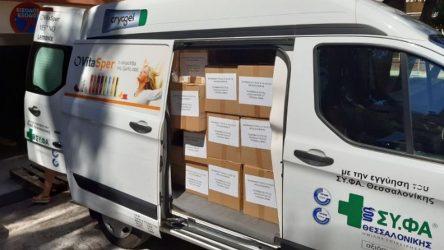 Θεσσαλονίκη: Συγκέντρωση βοήθειας για τους πληγέντες στη Βηρυτό από φαρμακοποιούς