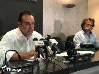 Επιμελητήριο Χαλκιδικής: Τηλεδιάσκεψη με επαγγελματίες για τα προβλήματα στο νομό