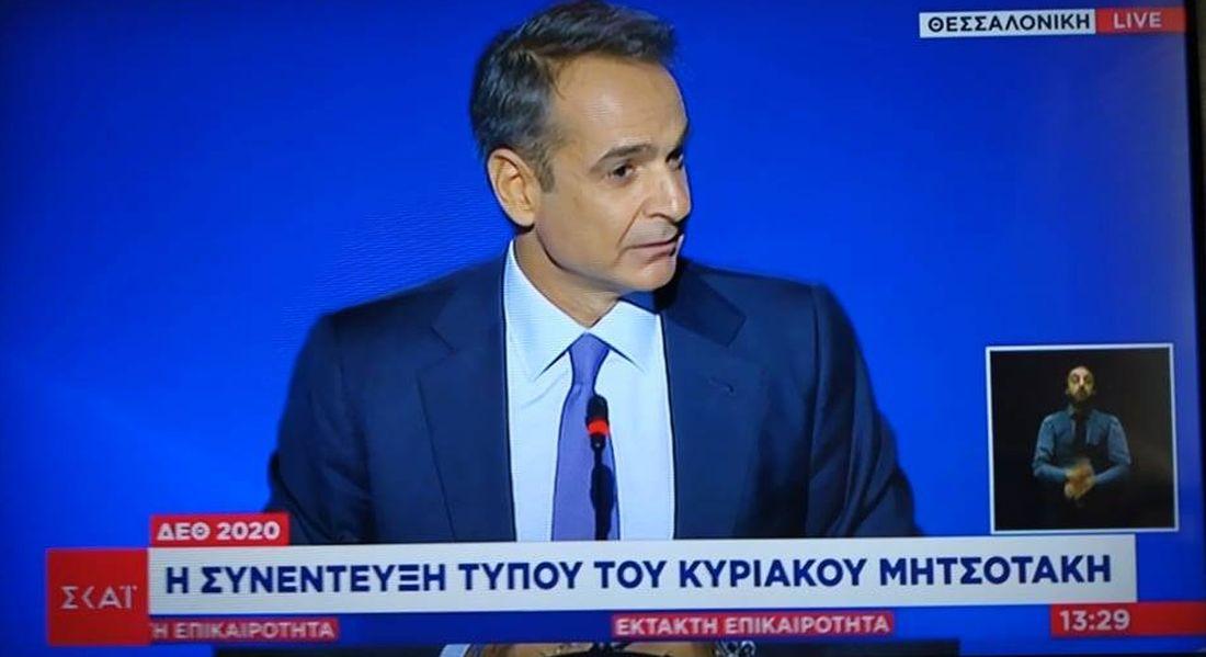 Παράπονα από το Σωματείο Διερμηνέων Ελληνικής Νοηματικής Γλώσσας προς την ΕΡΤ