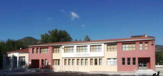 Το 1ο Γυμνάσιο Καστοριάς συμμετέχει στο πρόγραμμα Erasmus+