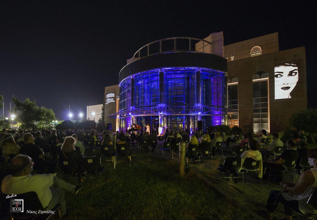 Θεσσαλονίκη: Ολοκληρώθηκαν με επιτυχία οι καλοκαιρινές εκδηλώσεις του Μεγάρου Μουσικής