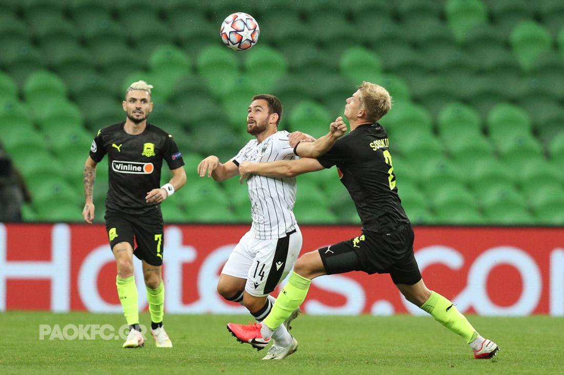 Τζάμπα ήττα για τον ΠΑΟΚ από την Κράσνονταρ (2-1)