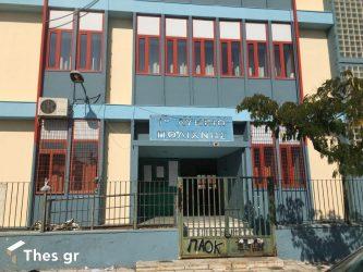 σχολεία καταλήψεις Κεραμέως