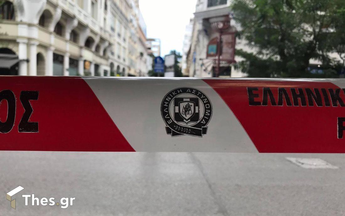 Θεσσαλονίκη: Ναρκωτικά, κατοχή μεθαδόνης και φωτιά σε χωράφι – 4 συλλήψεις χθες από τις αρχές