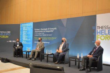 Thessaloniki Helexpo Forum: Η πρωτοβουλία GAIA-X επί τάπητος