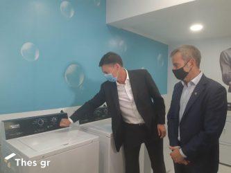 Το κοινωνικό πλυντήριο του Δήμου Θεσσαλονίκης έβαλε… μπρος! (ΦΩΤΟ)
