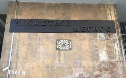 Θεσσαλονίκη εισαγγελέα πάρτι Λαδάδικα Αρης ΠΑΟΚ