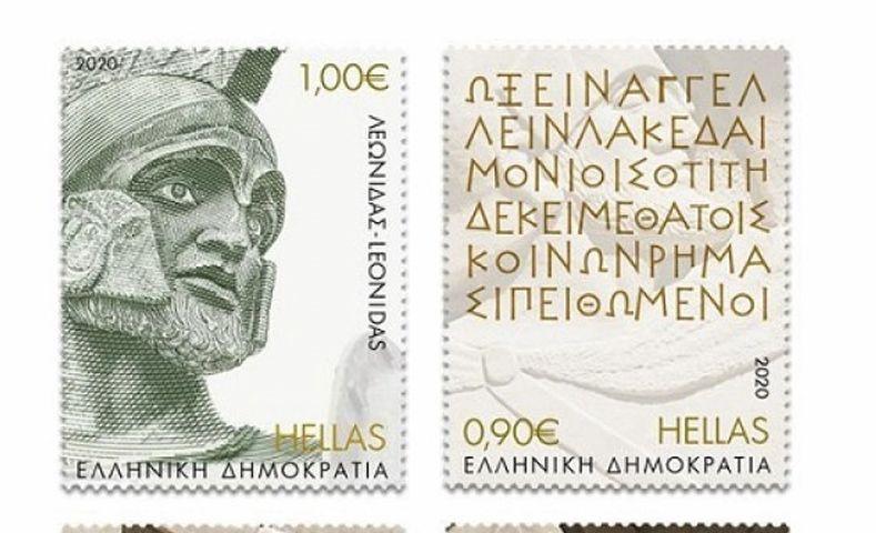 ΕΛΤΑ: Επική γκάφα με ορθογραφικά λάθη σε επετειακό γραμματόσημο για τη Μάχη των Θερμοπυλών