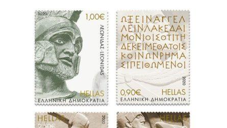 """Γραμματόσημα με τη Μάχη των Θερμοπυλών και τη Ναυμαχία της Σαλαμίνας """"φέρνουν"""" τα ΕΛΤΑ"""