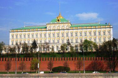 Ρωσία Κρεμλίνο