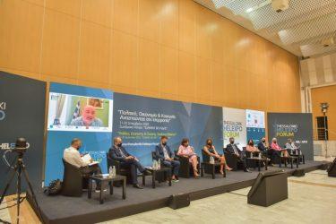 Thessaloniki Helexpo Forum: Ο τουρισμός στη χώρα στη διάρκεια της πανδημίας και οι προκλήσεις