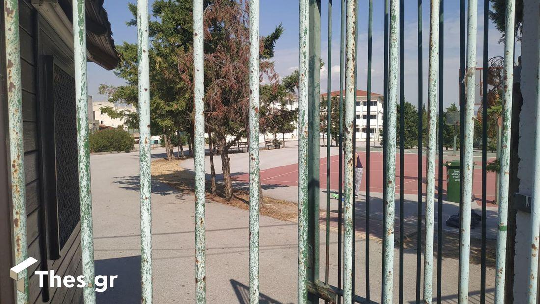 μάθημα Θεσσαλονίκη σχολεία ΟΕΕΘ