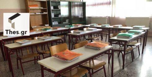 Πάρε THESη: Οι Θεσσαλονικείς απαντούν για τη χρήση μάσκας στα σχολεία (ΒΙΝΤΕΟ)