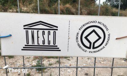 UNESCO: Αξιολογητές κατατάσουν το Γεωπάρκο Βίκου-Αώου στα σπουδαιότερα του κόσμου