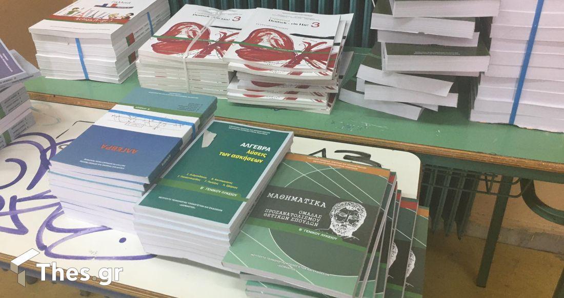 διεθνής έκθεση βιβλίου