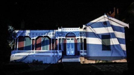 Παρουσιάστηκε το ανακατασκευασμένο σπίτι του Παύλου Μελά