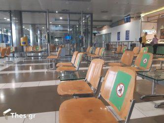 αεροδρόμιο αεροδρόμια