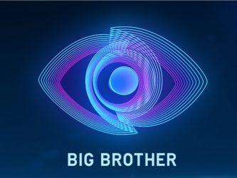 Big Brother: Ακόμη μία ηχηρή αποχώρηση