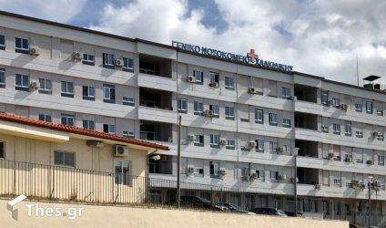 δήμος Κασσάνδρας νοσοκομείο Χαλκιδικής