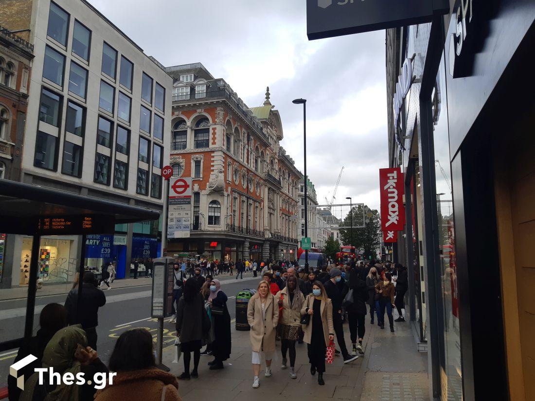 Λονδίνο London Oxford Street Μεγάλη Βρετανία