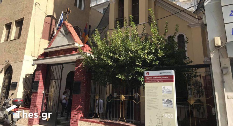Αρμένιοι Ναγκόρνο Καραμπάχ