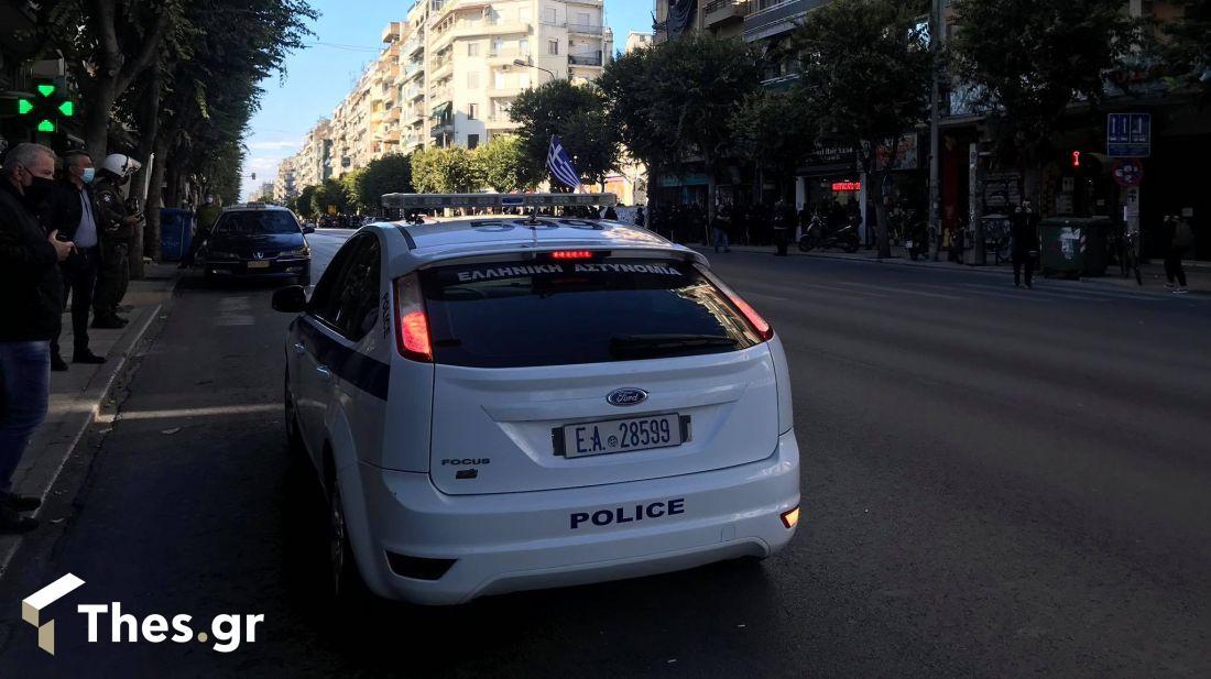 αστυνομικός ναρκωτικά Ρέθυμνο Θεσσαλονίκη εξαφάνιση