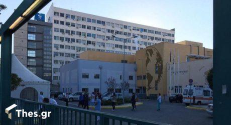 Η Περιφέρεια Κεντρικής Μακεδονίας εξοπλίζει τρία νοσοκομεία της Θεσσαλονίκης