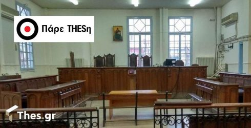 Πάρε THESη: Πως κρίνετε τις ποινές για την Χρυσή Αυγή;