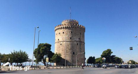 Θεσσαλονίκη καιρός