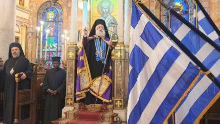 """Πατριάρχης Αλεξανδρείας: """"Η Ελλάδα ποτέ δεν πεθαίνει"""""""
