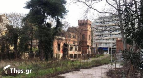 Πύργος της Ευτυχίας Κόκκινος Πύργος Θεσσαλονίκη