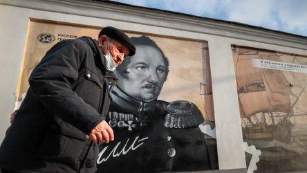 Ρωσία: Εστειλε δύο αεροσκάφη με ανθρωπιστική βοήθεια στην Κούβα