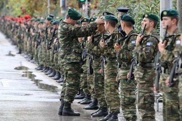 ΓΕΕΘΑ: Αποκλιμακώνονται τα μέτρα προστασίας στις ένοπλες δυνάμεις