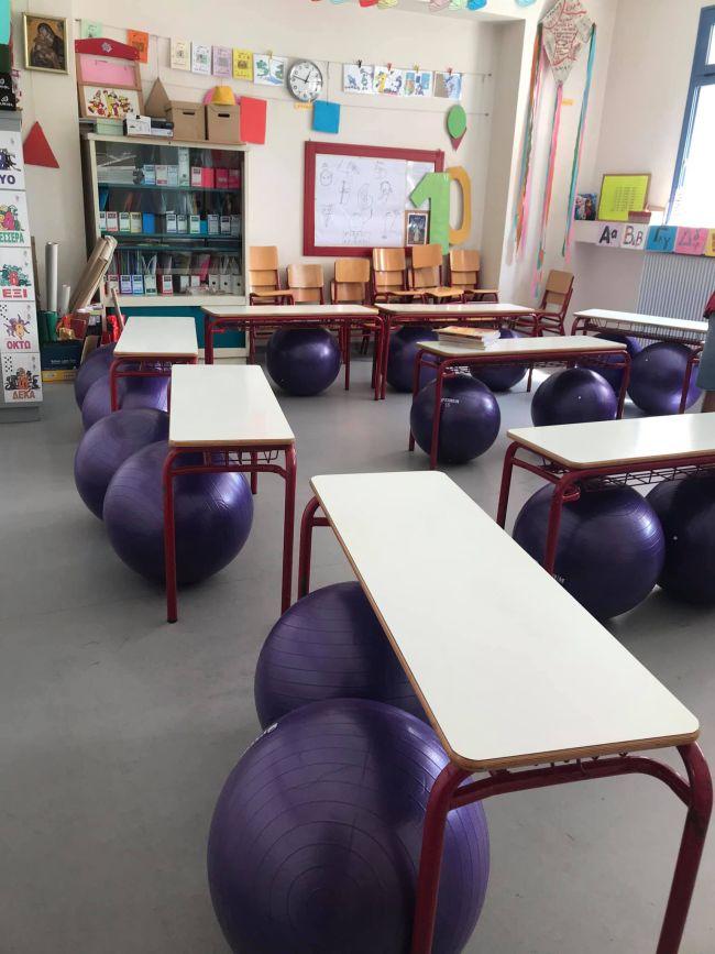 μπάλες πιλάτες σε σχολείο στα Τρίκαλα