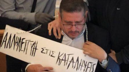 Οκτώ άτομα ταυτοποιήθηκαν για την επίθεση στον πρύτανη της ΑΣΟΕΕ