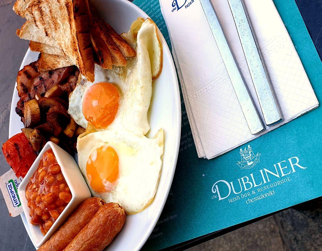The Dubliner πρωινό και brunch στη Θεσσαλονίκη