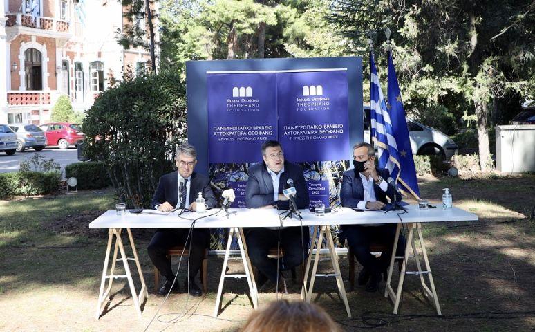 Θεσσαλονίκη: Παρουσιάστηκε το νέο ευρωπαϊκό βραβείο «Αυτοκράτειρα Θεοφανώ»