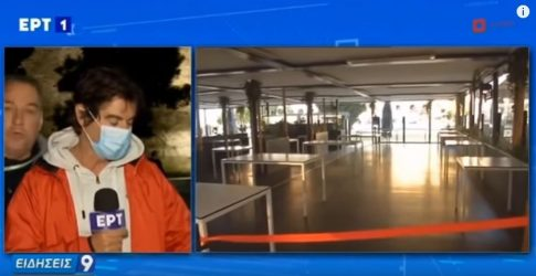 """Αρνητής του κορονοϊού στην Θεσσαλονίκη έκανε """"παρέμβαση"""" στην ΕΡΤ (ΒΙΝΤΕΟ)"""